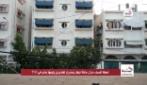 """Il """"Roof Knocking"""" di Israele durante gli attacchi a Gaza"""