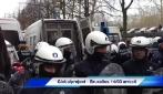 """Scontri ed arresti a Bruxelles per la manifestazione """"For european spring""""- 14/03"""