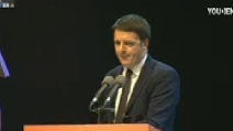 """Renzi: """"Questa è la fine di un gruppo dirigente della Sinistra"""""""