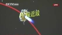 L'allunaggio della Chang'e 3: prima sonda cinese a riuscire nell'impresa
