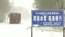 Cina, ondata di gelo nello Xinjiang: trasporti paralizzati