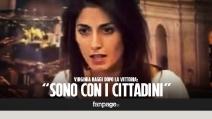 """Virginia Raggi dopo la vittoria: """"Sono il primo sindaco donna di Roma, è una svolta"""""""