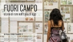 Fuori campo - Trailer Ufficiale | HD