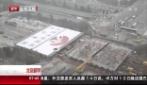 Il ponte viene ristrutturato in sole 43 ore: le immagini in timelapse da Pechino