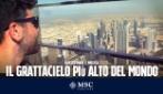 Dai fiordi arabi al grattacielo più alto del mondo | Questo mare è Musica 3/3