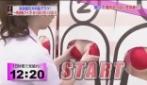 """""""Quale seno è naturale, quale rifatto?"""": l'assurdo game show giapponese"""