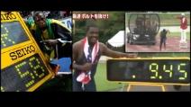 Gatlin più veloce di Bolt: stabilisce il nuovo record, ma c'è un trucco