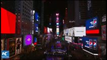 Live: New York welcomes 2017 in Times Square