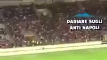 """""""Insensibile, insensibile"""", il coro cantato a San Siro dai tifosi dell'Inter"""