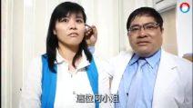 Donna taiwanese finita in ospedale con quattro api nell'occhio: gli insetti bevevano le lacrime