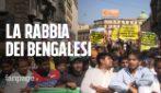 """Napoli, bengalesi in piazza contro le aggressioni: """"Non possiamo vivere così"""""""
