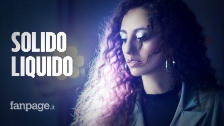 Anna Giusti - Solido Liquido (Esclusiva)