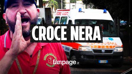 """Così l'ambulanza San Pio comanda negli ospedali: """"Minacciano con le pistole e pagano gli infermieri"""""""