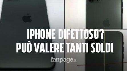 Il logo del tuo iPhone è difettoso e non centrato? Potrebbe valere molti soldi: ecco perché