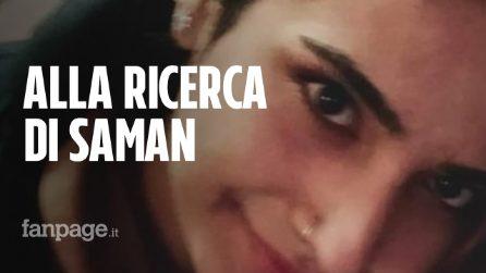 """Novellara, vanno avanti le ricerche di Saman Abbas: """"Si vedeva poco"""""""
